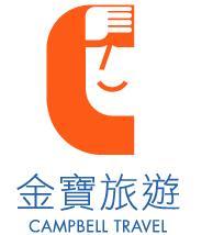 Campbell Travel Ltd
