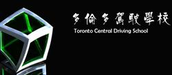 Toronto Central Driving School