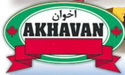 Marche Akhavan