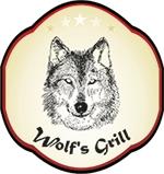 Wolfs-Grill Mobiler Essensdienst