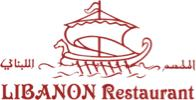 L.E. Libanon Restaurant GmbH