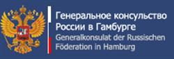 Konsulat Russische Föderation