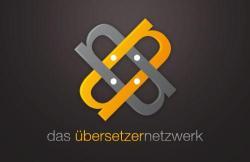 Übersetzernetzwerk