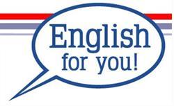 English for you idiomas