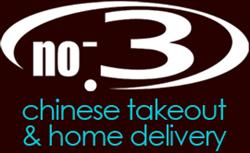 No3 Chinese Takeaway & Home Delivery