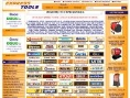 Express Tools Ltd