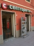 Nuovo Centro Porte